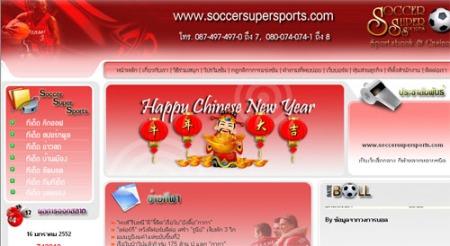soccersuper